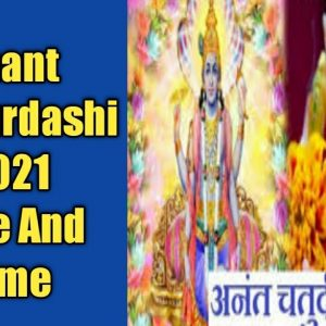 Anant Chaturdashi 2021 Date And Time|| Ganesh Visarjan 2021 Date|| Indian  Festivals|| Jay Chetwani