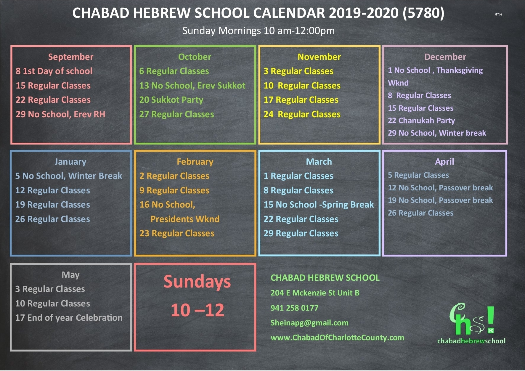 School Calendar - Chabad Of Charlotte County