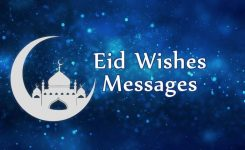 200+ Eid Mubarak Wishes : Happy Eid Messages | Wishesmsg
