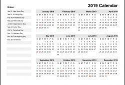Free Yearly Calendar 2021 Portrait Position