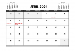 Apr 2021 Calendar Printable Template