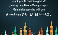 Bakra Eid Mubarak Quote Images 2018 For Android – Apk Download