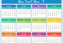 2021 Calendar Colorful