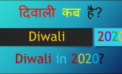 Diwali 2020, Happy Diwali 2020 Date & Day. ||Kingcrof Family