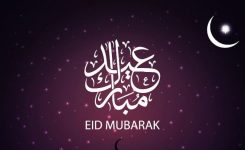 Eid Al-Fitr 2020: Best Wishes, Whatsapp Quotes, Hd Images