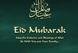 Eid Mubarak Quotes Best