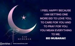 Eid Mubarak Wishes: Quotes, Status, Greetings, E-Cards | We