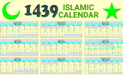 Islamic Calendar 2018 (With Images) | Islamic Calendar