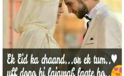 Kaanch Kii Guriiya 👑 (With Images) | Eid Quotes, Secret