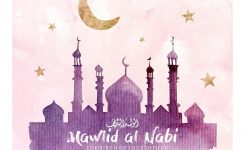 Mawlid Al-Nabi 2019 | When Is Mawlid Al-Nabi 2019? – Calendarz