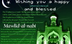 Mawlid Nabi Message To The World | The Rabbani Way