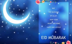 May Allah Bless You With Happiness And Grace Your Home With