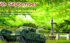 Pakistan Defence Day 6Th September Quotes Sayings And Sms
