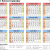2020 And 2021 School Calendar Printable School Calendar