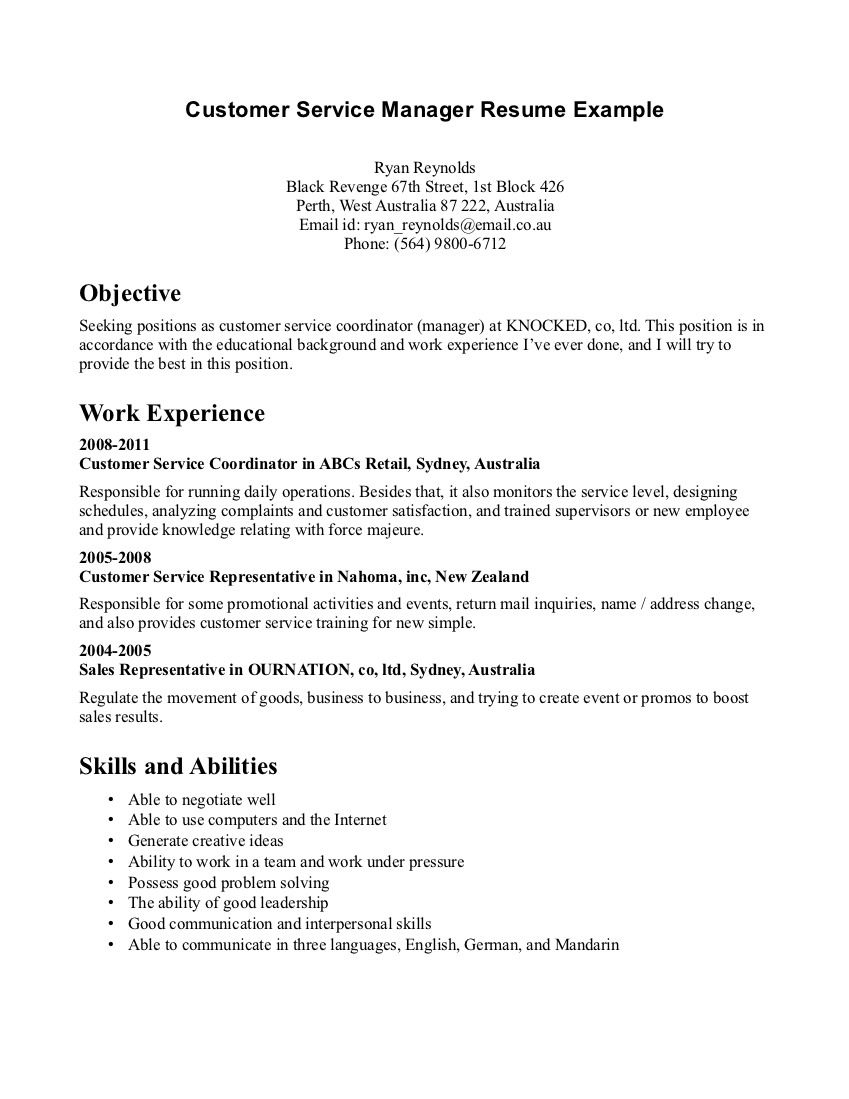 Customer Service Objective Resume