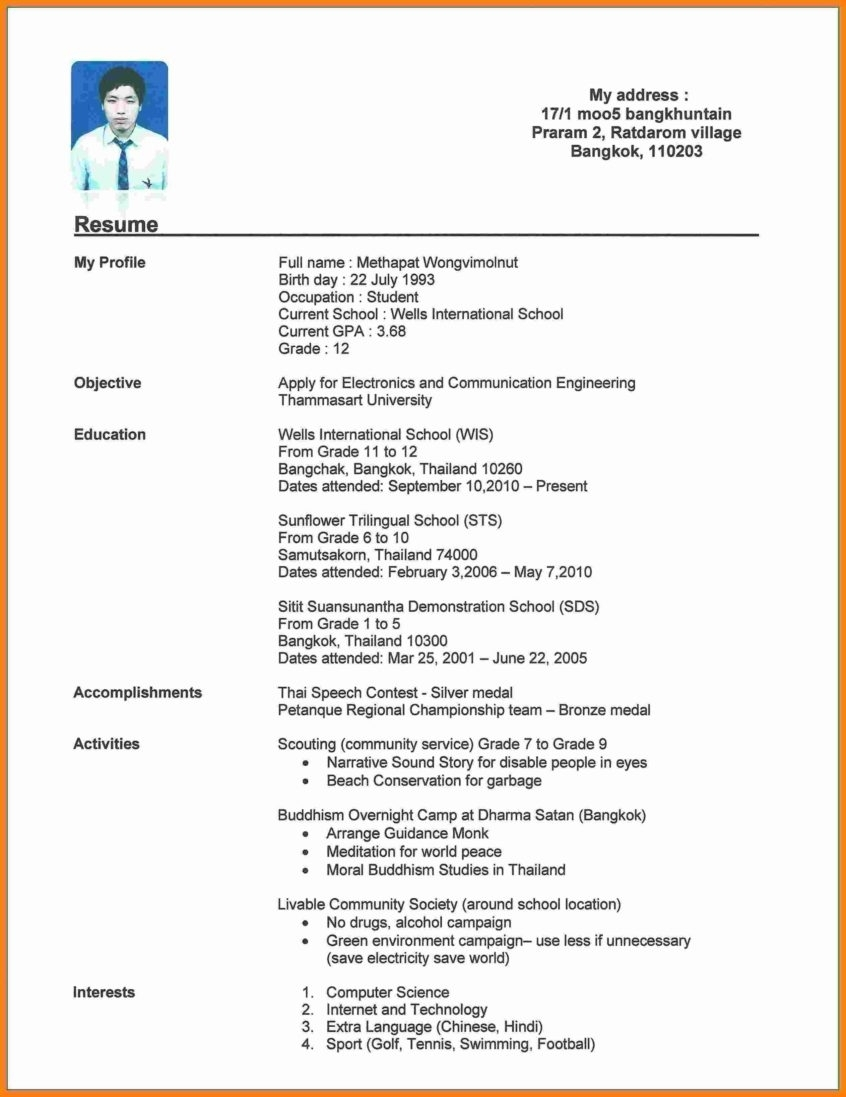 Resume Sample: Cv Samples For Students With No Experience