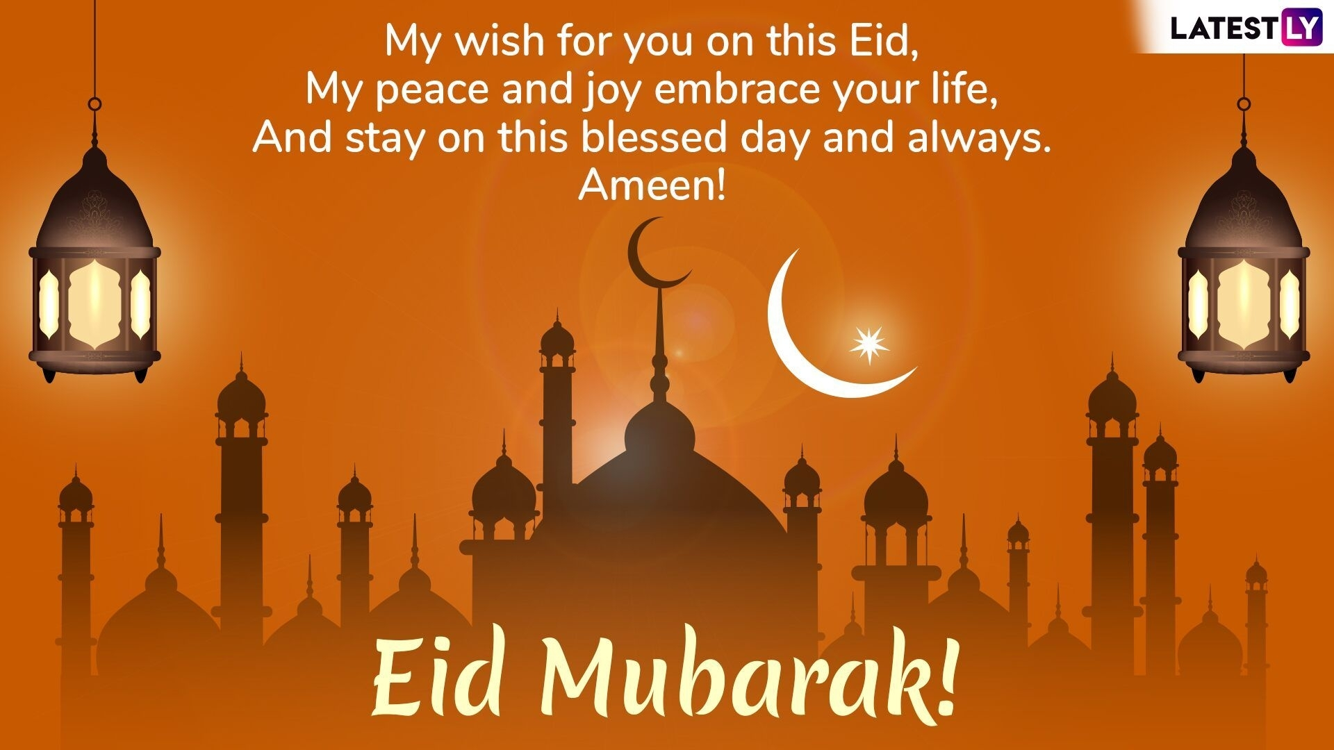 Eid Mubarak Quotes And Messages