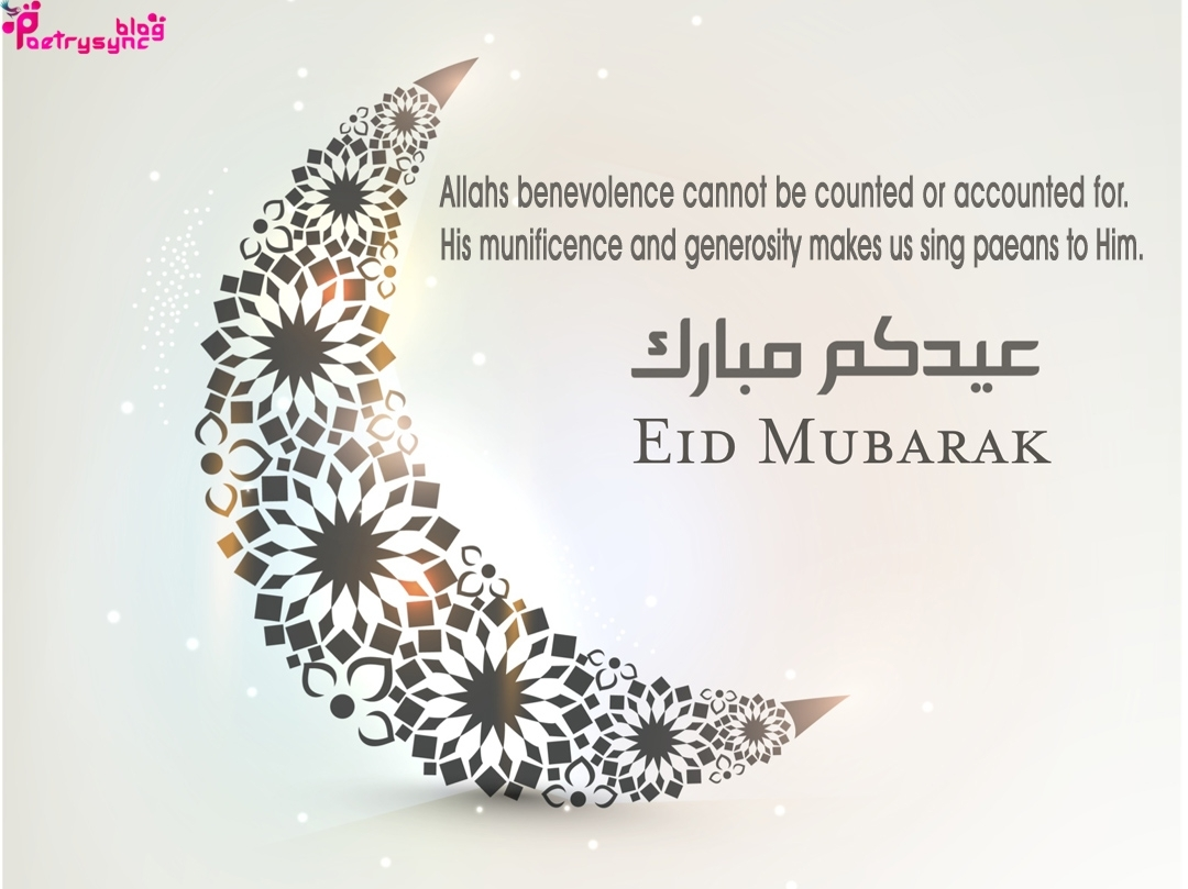 Poetry Lovers Point: Eid Mubarak In Advance Quotes For