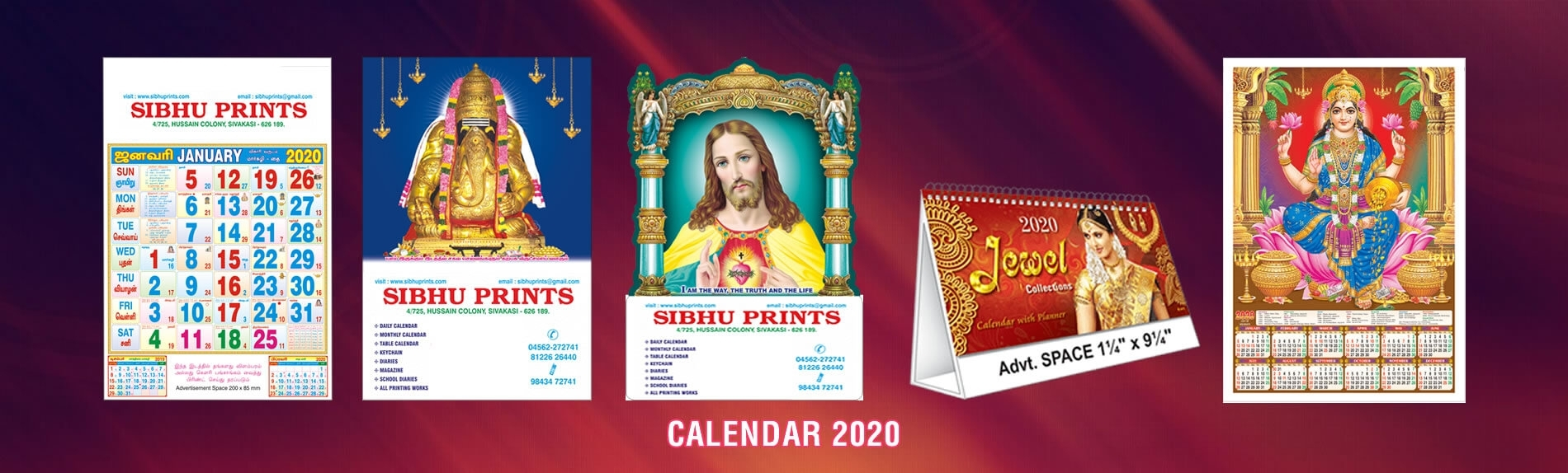 Sibhu Prints – Monthly Calendar, Offset Printing, Keychain