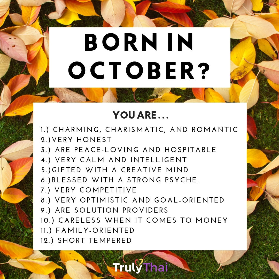 October Romantic Quotes