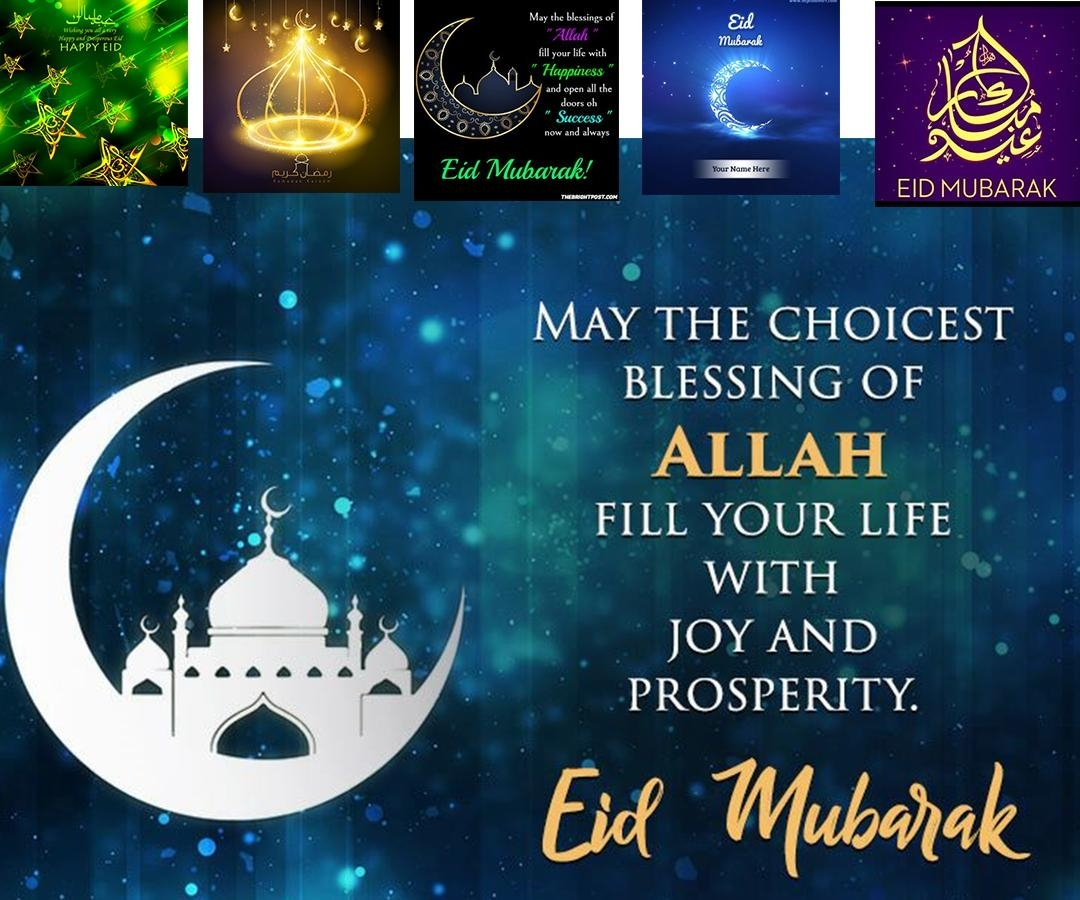 Eid Mubarak Quotes Download